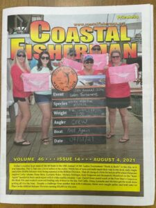 Issue number 14 being delivered today and tomorrow! Coverage of (Issue number 14 being delivered today and tomorrow! Coverage of the Ocean City …)